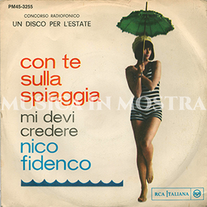 1964 – RCA Italiana PM 45 3255 (SSSS-NN) variante
