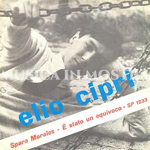 1964 – Cetra SP 1233 (SSSS-NN)