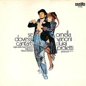 1975 – Vanilla OV 005
