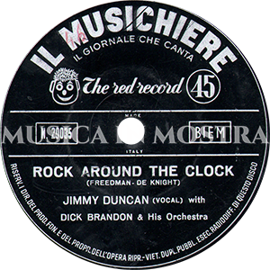 1959 – The Red Record 20035 (SS-N)