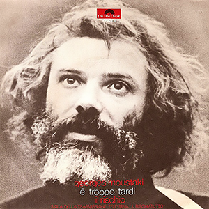 1970 – Polydor 2056 004