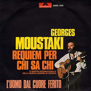 1970 – Polydor 2056 050