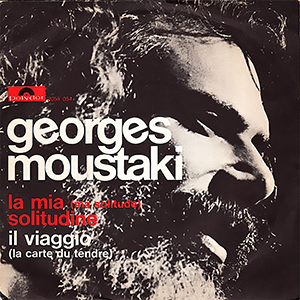 1970 – Polydor 2056 054