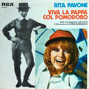 1983 – RCA BB 6657