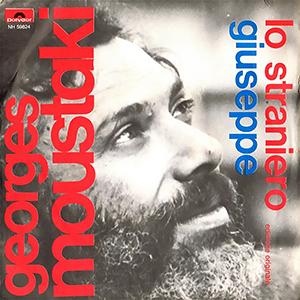 1969 – Polydor NH 59 824