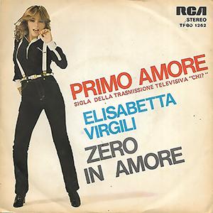 1976 – RCA TPBO 1262