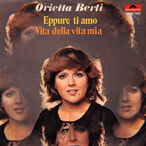 1975 – Polydor 2060 093