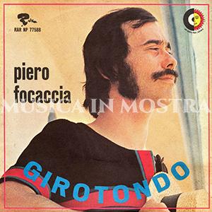 1973 – Rare RAR NP 77588