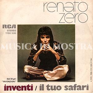 1974 – RCA Italiana TPBO 1038