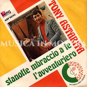 1974 – RCA Italiana TPBO 1035