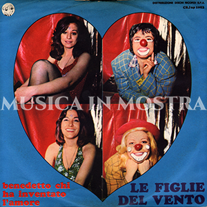 1974 – King Universal NSP 56142