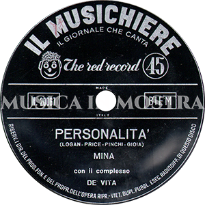 1960 – The Red Record 20067 (SS-N)