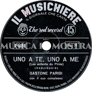 1960 – The Red Record 20090 (NS-N)