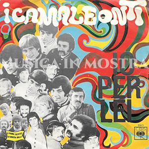 1968 – CBS 3373