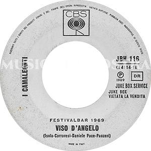 1969 – CBS / CGD JBH 116
