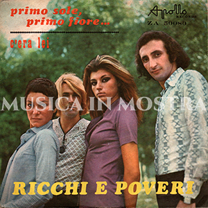 1970 – Apollo Records ZA 50080