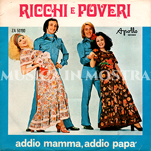 1971 – Apollo Records ZA 50190