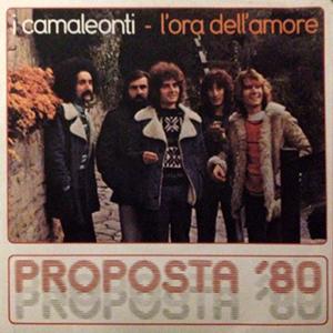 1980 – Vip Records BV VIP 10238