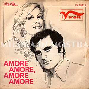 1972 – Apollo Records ZA 50215