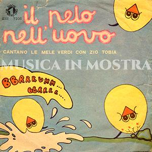1978 – Numero Uno ZBN 7108