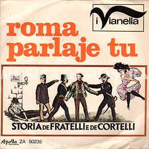 1973 – Apollo Records ZA 50235