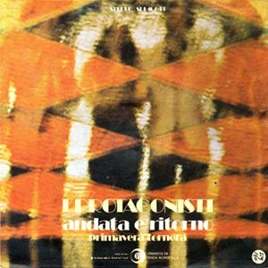 1971 – Ricordi SRL 10-633