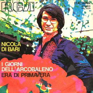 1972 – RCA Italiana PM 3639