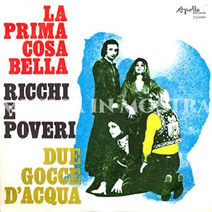 1970 – Apollo Records ZA 50050 (SSSS-SS)