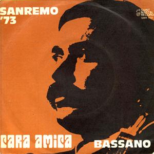 1973 – Saint Martin Record SMR 1701