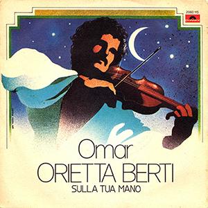 1976 – Polydor 2060 115