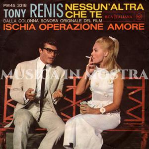 1965 – RCA Italiana PM 45 3318