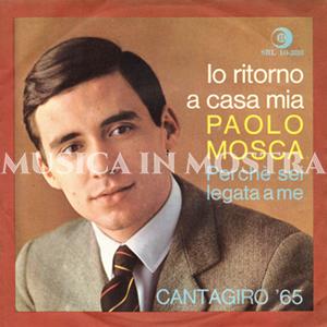 1965 – Ricordi SRL 10-388