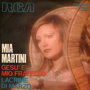 1971 – RCA Italiana PM 3622 (SSSS-SS) (Campione non commerciabile)