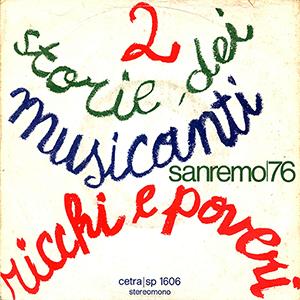 1976 – Cetra SP 1606