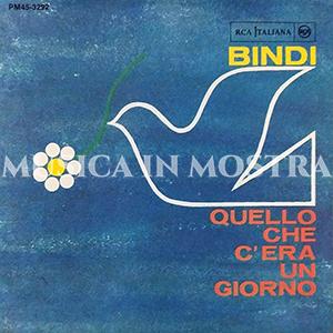 1964 – RCA Italiana PM 45 3292 (SSSS-NN)